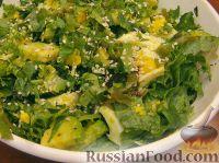Салатный микс с яйцом и авокадо