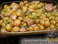 Овощи, томленные в духовке