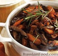 Рагу из говядины, моркови и грибов