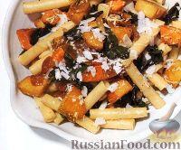 Паста (макароны) с жареными овощами и пармезаном