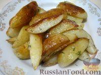 Картофель молодой жареный с укропом