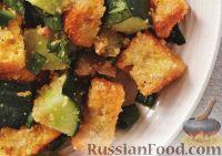 Салат из овощей с кукурузными сухариками
