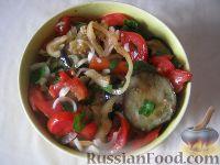 Салат из баклажанов и помидоров со сладким перцем