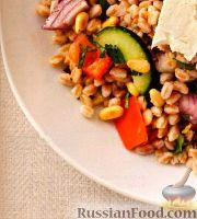 Пшеничный салат с овощами