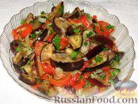 Сливово-баклажанный салат