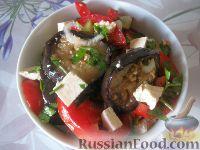 Салат из баклажанов и брынзы