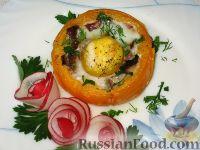 Яичница с ветчиной и грибами в помидоре