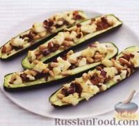 Цуккини с изюмом, орешками и сыром