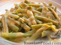 Стручковая фасоль с пряным соусом