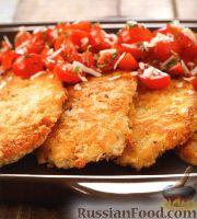 Куриные отбивные с салатом из помидоров