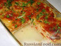 Картофельный гратен с овощами