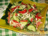 Салат с дайконом, красным перцем и огурцом
