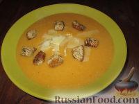 Овощной суп-пюре с тыквой и чечевицей