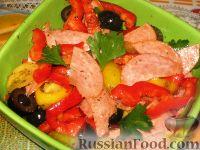 Итальянский салат с перцем и салями