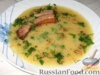 Гороховый суп-пюре с зеленым горошком