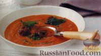 Средиземноморский суп-пюре с соусом песто