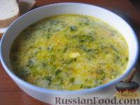 Суп сырный со шпинатом