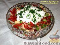 Словенский салат