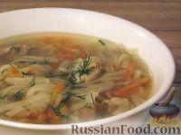 Суп из мяса курицы с сельдереем и пряностями