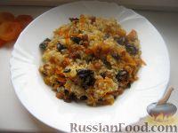 Рисовая каша с сухофруктами (в мультиварке)