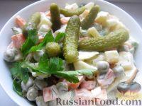 """Салат """"Оливье"""" вегетарианский"""