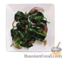 Жареный шпинат с луком