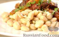 Фасоль по-тоскански с чесноком и шалфеем