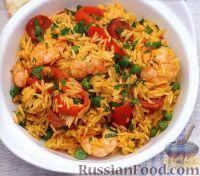 Быстрая паэлья с креветками и болгарским перцем