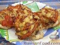 Мясо по-французски (из курицы)