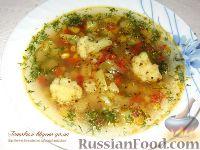 Овощной суп с кукурузой и цветной капустой