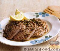 Жареный тунец с лимонным соусом