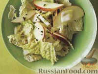 Салат из пекинской капусты с тмином