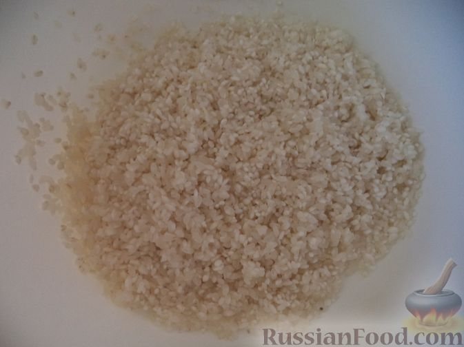 Вскипятить чайник. Рис хорошо промыть. Затем рис залить кипятком на 5-10 минут. Воду слить.