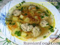 Суп с фрикадельками из сельди