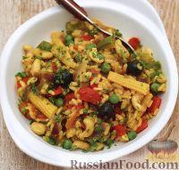 Паэлья с овощами и кешью