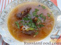 Суп-харчо из баранины