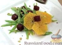 Фасоль с апельсином