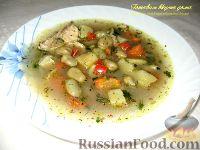 Суп с зелеными бобами