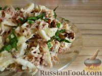 Салат из консервированного тунца с яблоками и сельдереем