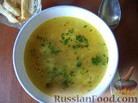 Чечевичный суп с зеленым горошком