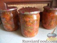 Фасоль стручковая в томате с овощами