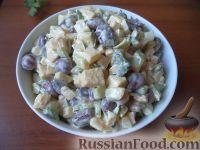 Салат из фасоли с огурцом и яблоками к шашлыку
