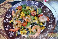 Паста-салат с креветками