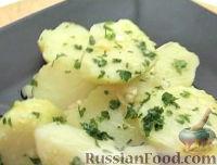 Картофель по-андалузски