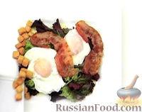 Салат с яйцами-пашот