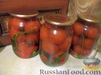 Стерилизованные сладкие томаты