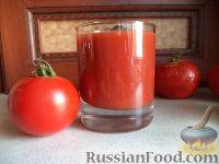 Томатный сок (Способ 1)