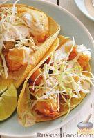 Рыбная закуска в кукурузных лепешках