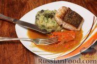 Красный люциан под цитрусовым соусом с овощным пюре