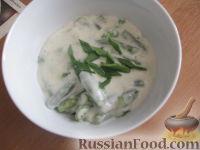 Стручковая фасоль в сырном соусе
